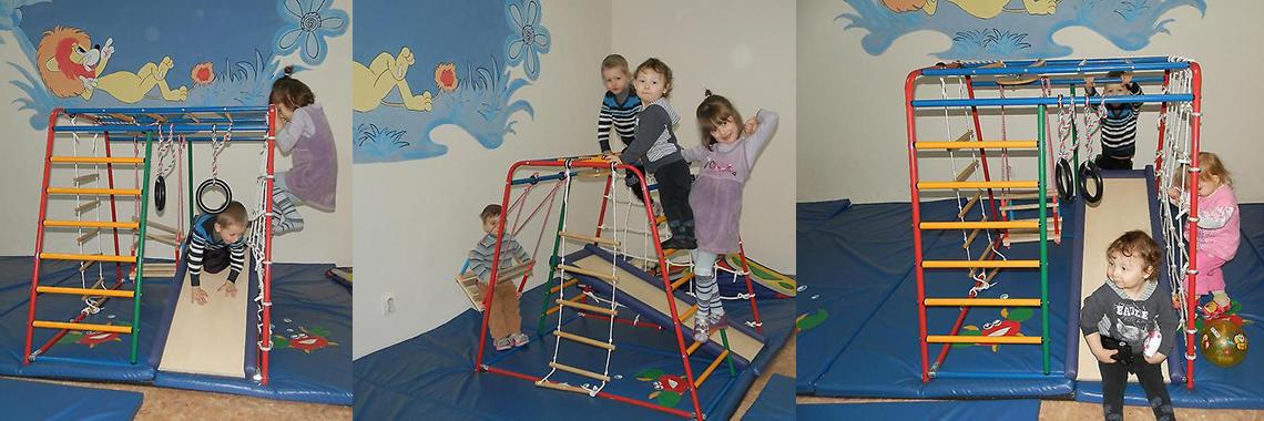 Домашние спортивные комплексы «Весёлый малыш»
